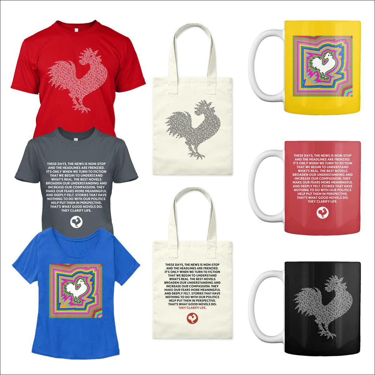 2018 Tournament of Books Merch